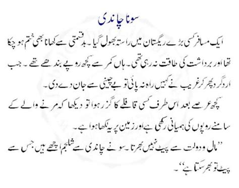 hazrat muhammad saw ki zindagi urdu pin nabi ki pyari download hazrat muhammad pbuh zindagi