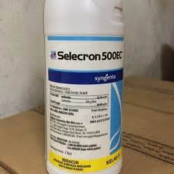 Furadan Fungicide selecron 500 ec 1 litre restricted use wendell