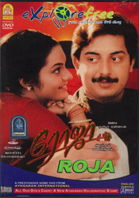 download mp3 from roja south mp3 songs roja 1992