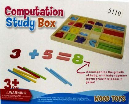 Computation Study Box by Computation Study Box Buynet