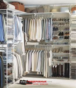 Algot Closet System by Discover And Save Creative Ideas