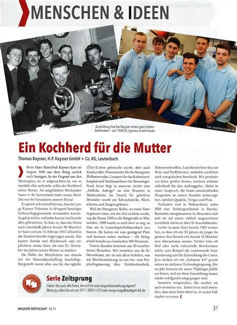 Motorrad Magazin Mo Ausgabe Nr 12 by Presse H P Kaysser