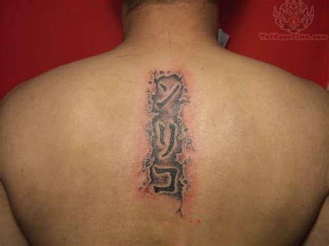 japanese symbol tattoos for men japanese kanji symbol tattoos for guys 187 ideas