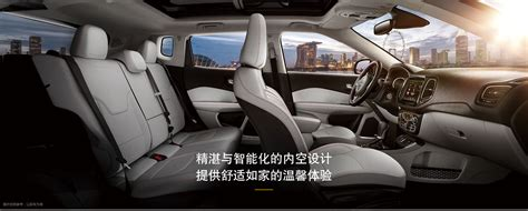 Jeep Compass Interior Pictures by Jeep Compass Interior China Indian Autos