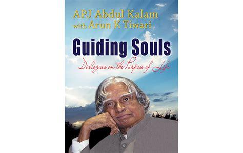 biography book of apj abdul kalam dr apj abdulkalam official website dr kalam speeches