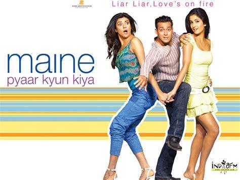 sushmita sen salman khan movie maine pyaar kyun kiya 2005 wallpapers sushmita sensalman