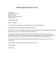 Letter Of Support For Tourist Visa Application Visa Support Letter