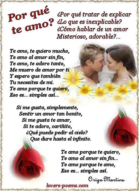 poemas cristianos de amor en espanol amor y tinta 10 imagenes con poemas de amor en espa 241 ol