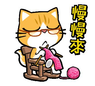 theme line meow zhua zhua line official stickers meow zhua zhua part 5 exle