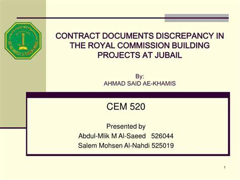 Document Discrepancy