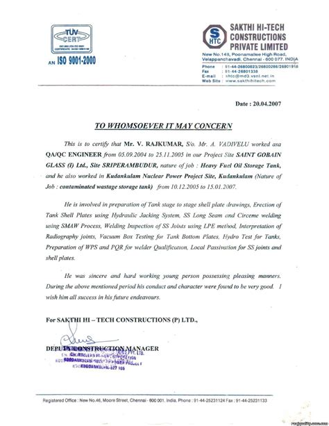 Experience Letter Qc Engineer indian work experience letter www pixshark images