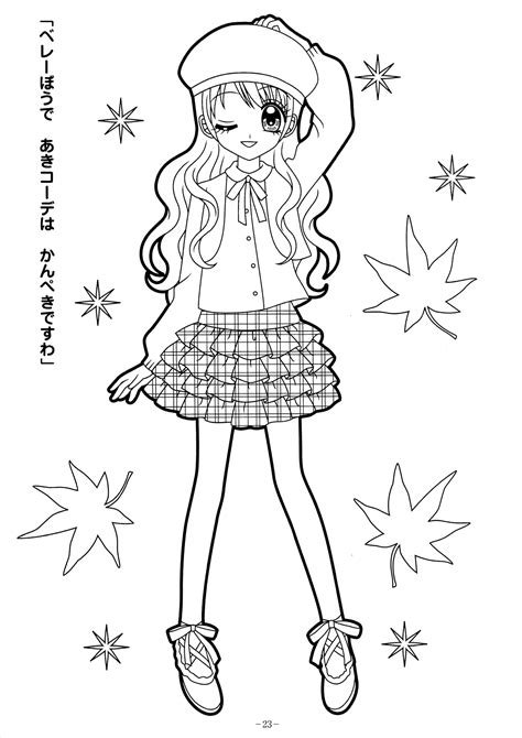 2 anime girls coloring pages coloring pages