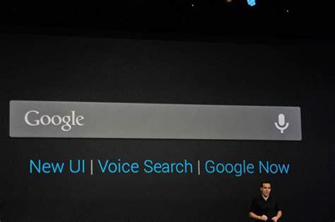 preguntas a google voice google vs siri comparativa b 250 squedas con jelly bean o ios