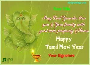 new year wishes translation tamil new year wishes quotes in image quotes at
