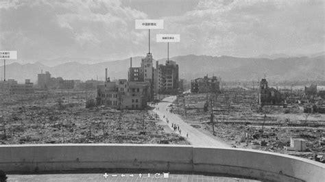 imagenes reales bomba hiroshima fotos el antes y despu 233 s de la reconstrucci 243 n de