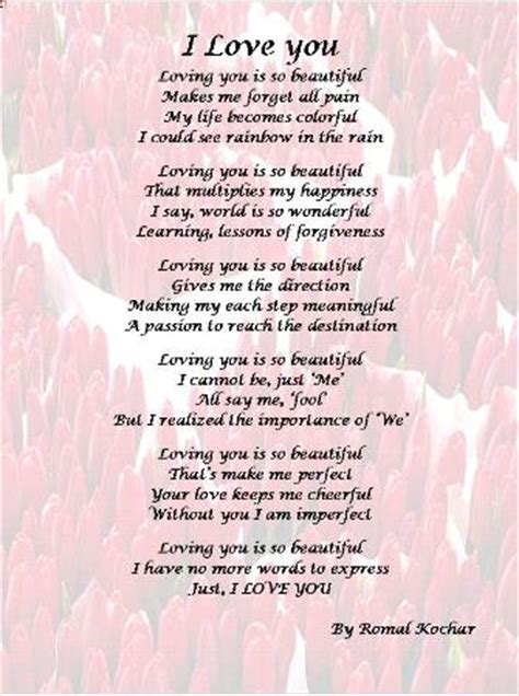 love poems cards free love poems ecards 123 greetings love poems cards free love poems ecards greeting cards 123