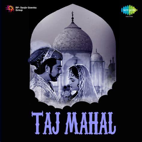 malayalam mappila album taj mahal taj mahal songs download taj mahal mp3 songs online free