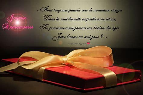 Exemple De Lettre Joyeux Anniversaire Exemple De Lettre D Anniversaire Amour