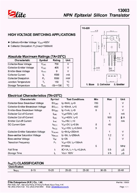 x13003 transistor datasheet 13003 7672544 pdf datasheet ic on line