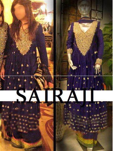 Exclusive Day Raj Skincare Raj Skin Care bridal and formal dresses for at sairaji