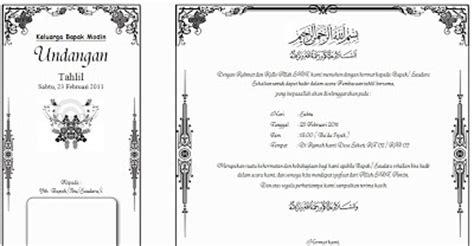 contoh undangan pernikahan islami ms word zona aneh