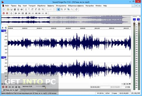 Software Audio Magix Sound Forge 11 Unlimated magix sound forge pro 11 free