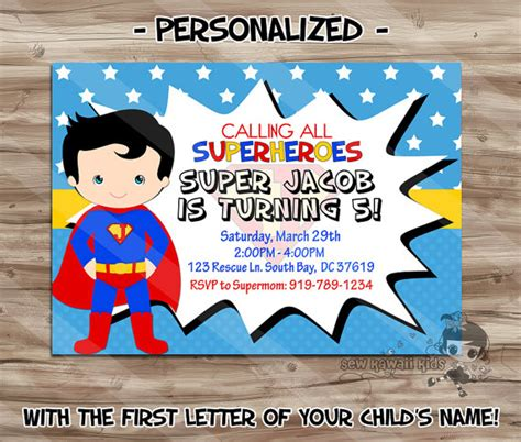 superman birthday invitation personalized superman invite
