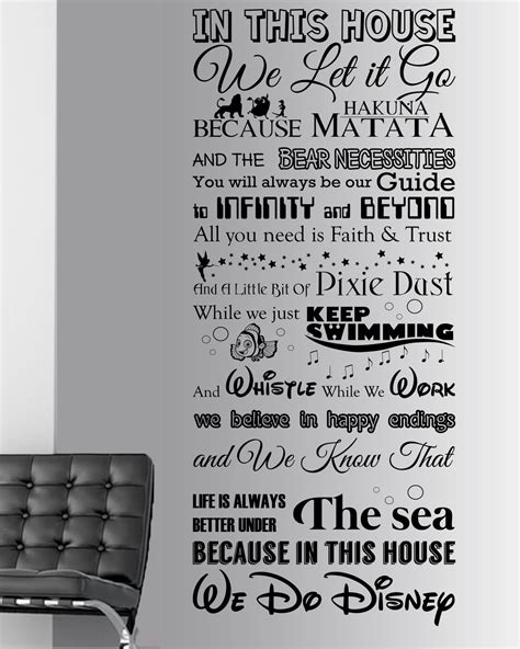 in this house we do in this house we do disney 2 wall sticker disney quotes children s transfer 163