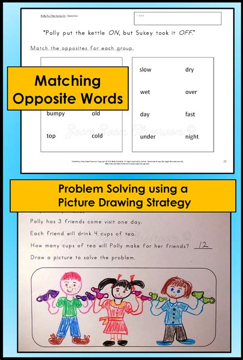 draw a diagram problem solving strategy lessons by molly polly put the kettle on