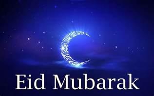 eid al fitr happy eid al fitr 2017 quotes with images shayaris