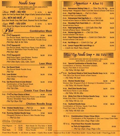 house of pho almaden house of pho menu hoffman estates house plan 2017