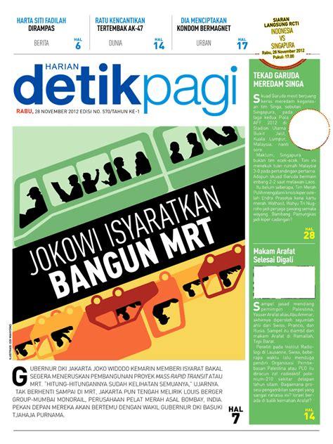 detik koran all in 1 update koran majalah dll koran harian detik