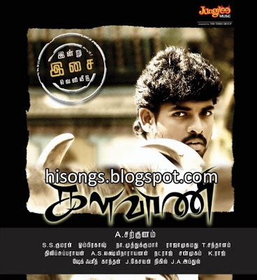 theme music of tamil movies movies music downloads kalavaani tamil movie songs mp3 2010
