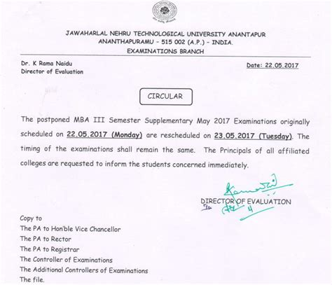Jntua Mba Results R14 by Jntua Postponed Mba Iii Sem Exams On 22 05 2017 Are