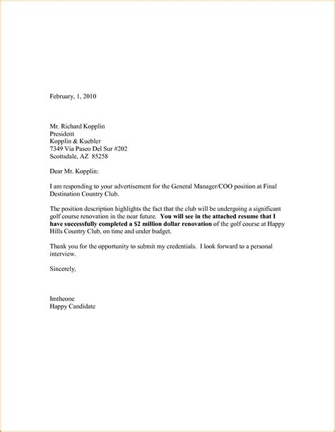 cover letter template for application application letter for any vacant position in government