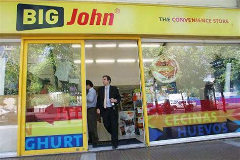 tiendas oxxo en peru las tiendas de conveniencia incursionan con fuerza en