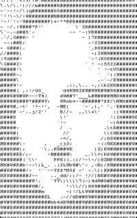 O que é Código ASCII - TecMundo