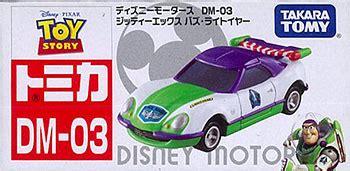 Tomica Disney Story Goody Carry Story 20th Anniversary amiami character hobby shop disney motors tentative dm 03 new model sports car buzz