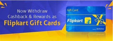 Free Flipkart Gift Cards - flipkart gift voucher lamoureph blog