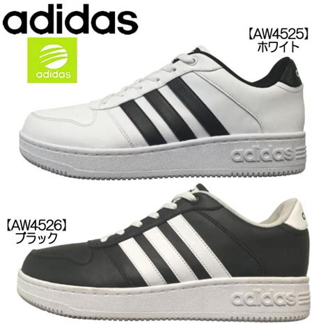 select shop lab  shoes adidas neo label team court