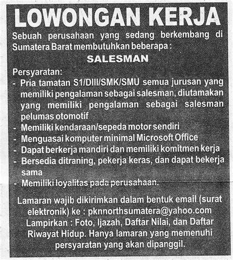 lowongan kerja salesman