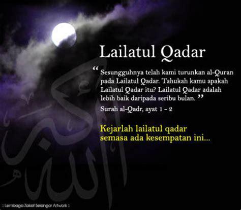 download mp3 gigi lailatul qadar lailatul qadir wallpapers