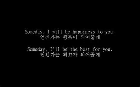 my lyrics korean 17 best images about korean quotes on park