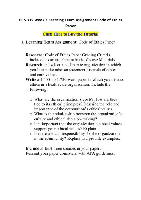 personal code of conduct template code of ethics essay nasw social work month nasw code of
