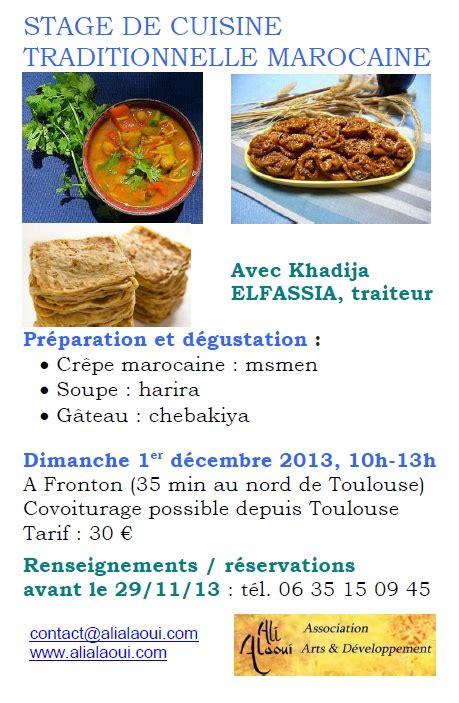 stages de cuisine marocaine ali alaoui