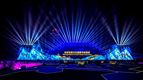 new year hers beijing live new year countdown celebrations in beijing hong