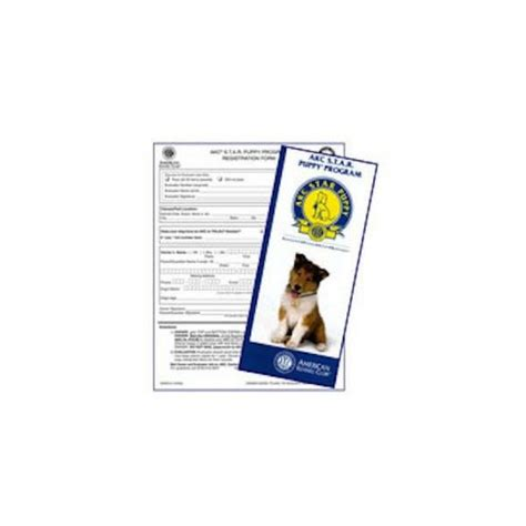 akc puppy test s t a r puppy test registration forms forms only akc shop