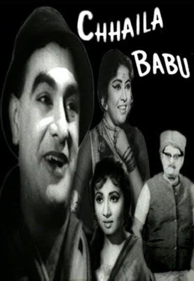 watch online will penny 1967 full movie hd trailer chhaila babu 1967 full movie watch online free hindilinks4u to