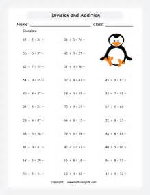 basic division facts and addends up to 100 divide first