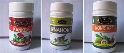 Obat Alami Amandel Kambuh cara mengobati amandel bengkak dengan obat alami tradisional